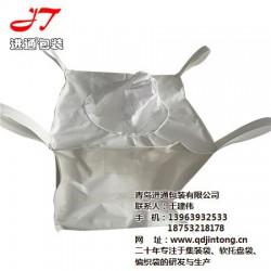 吨包、青岛化工吨包厂家、青岛进通包装(优