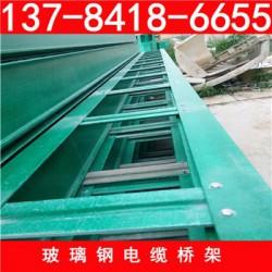 菏泽玻璃钢电缆槽盒生产商
