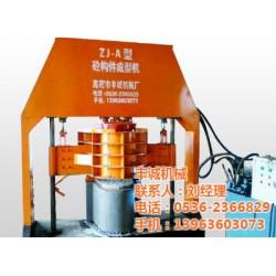 u型渠设备生产厂家,桂林u型渠设备,丰诚机械