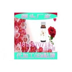 玫瑰四物胶原蛋白饮品代加工,果汁酵素原液饮料oem贴牌灌装