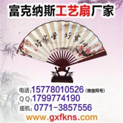 白纸扇南宁,竹扇装饰柳州,竹扇的种类