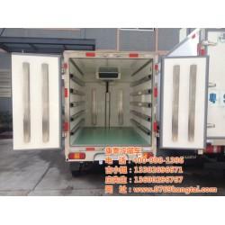 冷藏车厂家,康泰制冷,柳州冷藏车