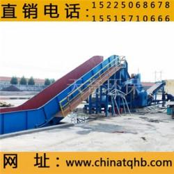 宁波废钢破碎机自动送料