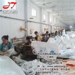 25kg编织袋价格_编织袋_青岛进通包装(查看)