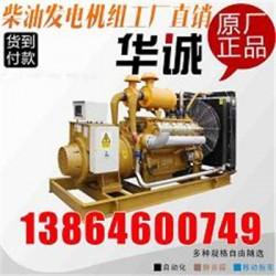 山东潍柴4105发电机,柴油发动机发电机