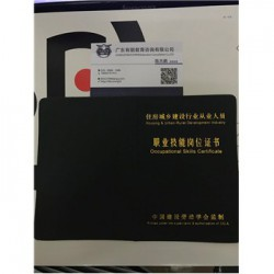 挖机操作证直接拿证480元销售电话【推荐】