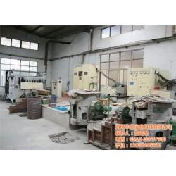 精密铸钢件生产厂|华晨宝鼎科技(在线咨询)|