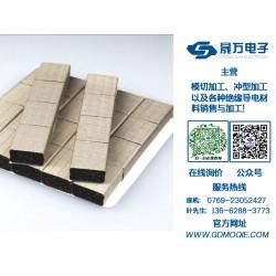 广州导电泡棉 买有品质的导电泡棉,就选晟