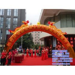 福州活动布置|福州亿典活动布置|会展活动布