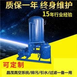 扬州水环抽真空系统泵系统