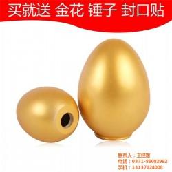 金蛋价格,金尚达,金蛋