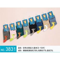 女童袜厂家批发:广州新款女童袜