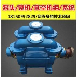 嘉兴SK12水环真空泵SK-12真空泵维修尺寸说