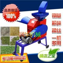 干湿秸秆揉丝机 畜牧养殖铡草机 秸秆粉碎揉