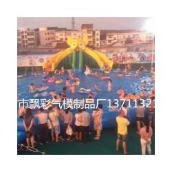 湛江大型充气水池租赁价格佛山充气水上乐园气垫