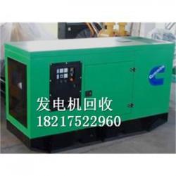浙江定海区高压电缆线回收站回收论坛