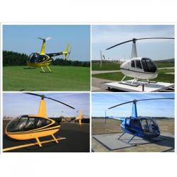 河南商业直升机展示租赁公司