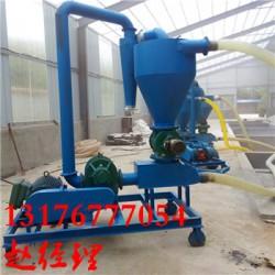 气力输送吸粮机价格  专业的气力输送厂家D5