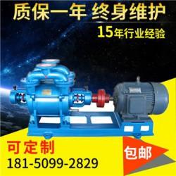 南通SK12水环真空泵SK-12真空泵维修尺寸说