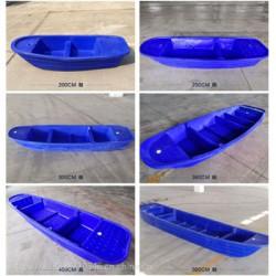 贵州省遵义市3米鱼塘小船双层塑料小渔船PE