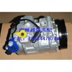 宝马520 535 730空调泵 空调压缩机