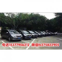 会议接送车樟城镇到长乐国际机场包车服务-
