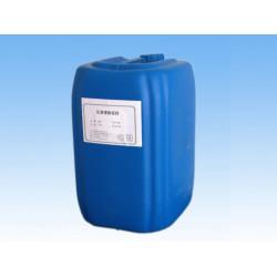 营口哪里有供应价位合理的反渗透阻垢剂|反