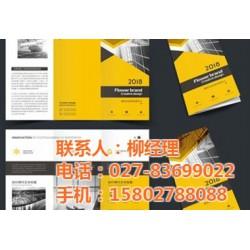 新坐标包装(图)|包装设计公司|孝感包装设计
