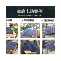 骄威环保科技提供专业的光伏电站 实用的光