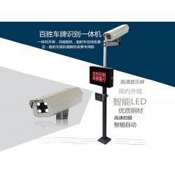 苏拉图广告装饰工程提供专业车牌识别一体机