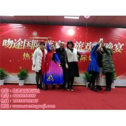旅行社加盟赚钱,杭州旅行社加盟,吻途零投诉