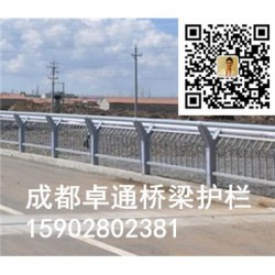 宜宾不锈钢桥梁护栏一套多少钱