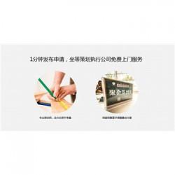 2018吉安县校园路演活动公司-江西正九策划