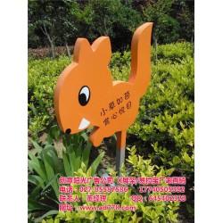 标识标牌制作公司、汉阳标识标牌、创意阳光
