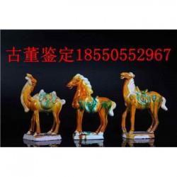 台州温岭鉴定光绪元宝地址在哪