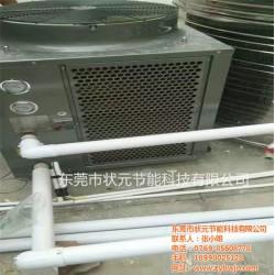 状元保温管(图)、耐低温空调PVC保温管、空