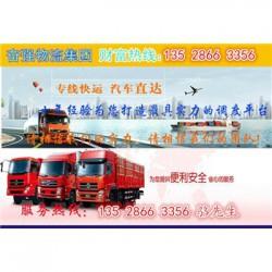 平阳顺溪、凤卧到杭州全境的回程车大货车出