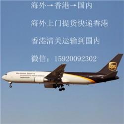 香港进出口报关公司代理美国扁桃仁包税进口