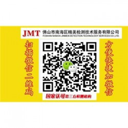 湖南省锻打玻璃第三方计量检测