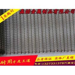 森喆钢丝编织网带规格(图)_油炸面筋食品级