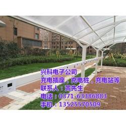 兴科电子(图)、枣庄小区充电站图片、充电站