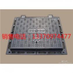 湖南省邵阳市机制球墨铸铁雨水沟盖板,铸铁