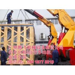 广州天河8顿吊车出租,吊车出租,广州天河吊