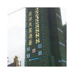 供应楼盘外墙广告字,楼盘外墙发光字,楼盘预售广告发光字