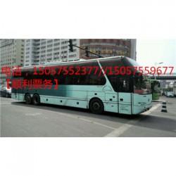专线直达|温岭/大溪开到滁州汽车/客车大巴