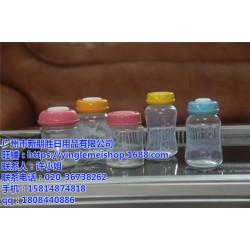 210ml储奶瓶_储奶瓶_新朋胜婴乐美生产厂家