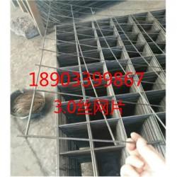 建筑钢丝网定尺加工厂家-济南施工铺地面钢