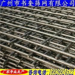 4厘钢筋网片、韶关钢筋网片、安平筛网厂(查