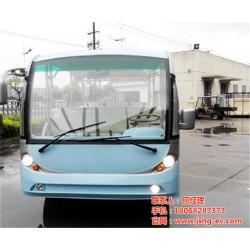 14座电动观光车、泰州电动观光车、南京昊冠