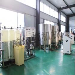 车用尿素设备|生产车用尿素设备|威尔顿(优
